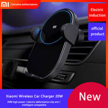 Xiaomi <b>mi 20w max</b> qi wireless car charger wcj02zm with intelligent ...