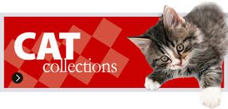 Гигви - <b>игрушки</b> для собак и кошек