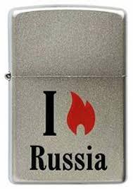 <b>Зажигалка ZIPPO 205 Flame Russia</b> купить оптом в Москве