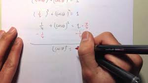 accuplacer q by a trig identity college level math by a trig identity college level math official practice problems