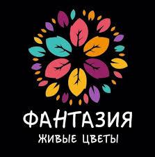 "Магазин цветов ""Фантазия"" г. Аша | ВКонтакте"