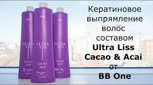 Кератиновое выпрямление волос составом Ultra Liss Cacao ...