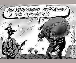 Инспектор дорожной полиции задержан на Львовщине при получении 7 тыс. грн взятки, - СБУ - Цензор.НЕТ 196