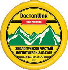 рецепт идеального результата - Doctor Wax