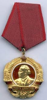 Order of Georgi Dimitrov