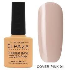 «Elpaza <b>Базовое каучуковое камуфлирующее покрытие</b> №02 ...