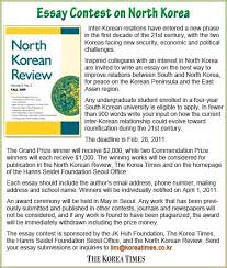korea essay writes the  north korean review   korea times essay contest