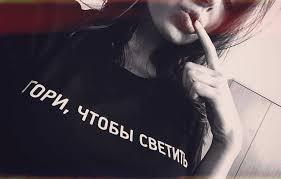 Обзор <b>футболки</b> «ОГОНЬ <b>ОДЕЖДА</b>» -