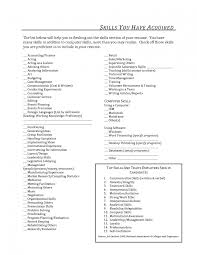 resume skills and abilities list technical skills resume list list of skills and abilities computer skills section resume list skills and qualities for a job