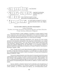 mla essay citation generator  faw my ip memla essay citation generator