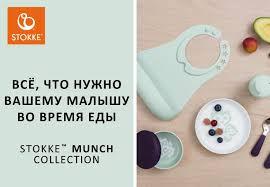 Гигиена и уход Erbesi - Интернет-магазин Lapsi.ru