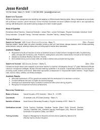 template for teacher resumes   uhpy is resume in you substitute teacher resume samples eager world
