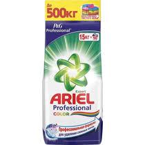 <b>Стиральный порошок Ariel</b> Expert Color <b>автомат</b> для цветного ...