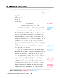 cover letter mla example essay mla essay example cover page cover letter cover letter template for mla citation in essay example format essaymla example essay extra