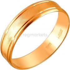 Широкое обручальное <b>кольцо в</b> Улан-Удэ 🥇