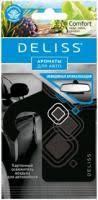 Автомобильный <b>ароматизатор DELISS</b> Comfort <b>картонный</b> ...