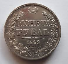 <b>Russia</b> - <b>Rouble</b> 1842 <b>Nicholas</b> II - Silver - Catawiki
