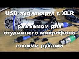 🤑 You <b>Разъем Supra</b> BOXCON Bulk think