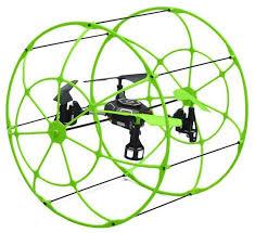 <b>Радиоуправляемый квадрокоптер</b> (дрон) Sky Walker 1306 купить ...