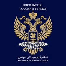 Russian Embassy, <b>Tunisia</b> (@AmbRusTun)   Twitter