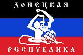 Террористы будут зачищать оставшуюся территорию Украины силами мужчин и женщин 18-55 лет