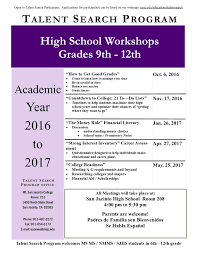 documents high school grades 9 12 workshop listing for 2016 2017 updated jpg