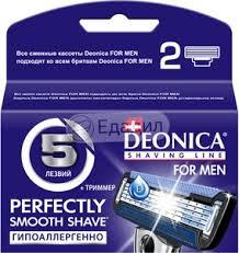 <b>Кассеты</b> для бритья <b>Deonica For Men</b> Perfectly 5 лезвий, 2 шт ...