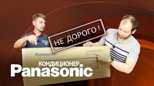 <b>Кондиционер Panasonic</b> с классом энергоэффективности A+ <b>CS</b> ...