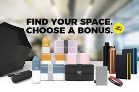Choose your bonus - <b>Office</b> Inspiration
