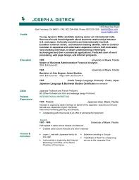 resume template  downloadable resume templates pdf free resume    resume template sample downloadable   master of business administration financial analysis education