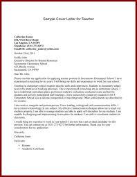cover letter graduate school essay example graduate school cover letter graduate school essay example graduate cover letter graduate school