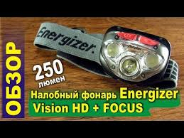 Налобный <b>фонарь Energizer Vision</b> HD + Focus <b>HEADLIGHT</b> 250 ...
