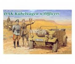<b>Сборная модель Dragon Kubelwagen</b> 6364