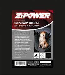 <b>ZIPOWER Накидка на сиденье</b> для перевозки животных, черная ...