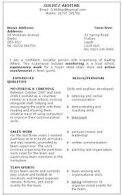 Resume Samples   Types of Resume Formats  Examples and Templates The Muse The