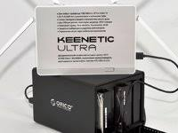 Настраиваем полноценный NAS на <b>роутере Keenetic Ultra KN</b> ...