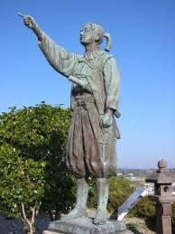 「1638年 - 島原の乱」の画像検索結果