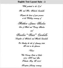 Wedding Cards Matter In English | Unique Wedding Gallery