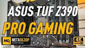 <b>ASUS TUF</b> Z390-PRO GAMING обзор <b>материнской платы</b> - YouTube