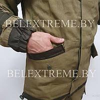 <b>Костюм горка 3</b> в Беларуси.