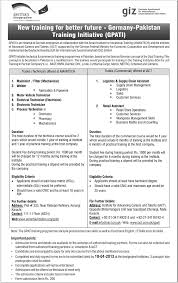 gpati technical commercial training programme in in gpati technical commercial training programme in
