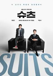 Suits (South <b>Korean</b> TV series) - Wikipedia