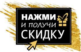 Обучение <b>кератиновому</b> вырямлению волос в Воронеже - <b>Курсы</b> ...