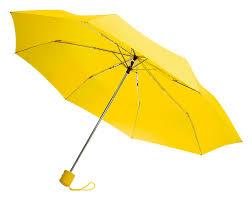 <b>Зонт UNIT Promo</b> Yellow - Pik-Arf