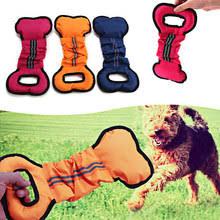dog pull <b>toy</b>