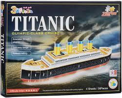 <b>Zilipoo 3D Пазл</b> Титаник 589-W, код 6938164001028. 2 отзыва