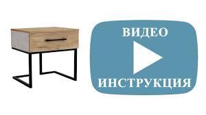 <b>Тумба прикроватная</b> Loft Дуб натур/Бетон купить в Москве - <b>R</b> ...