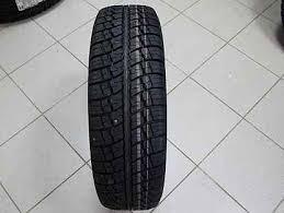 Купить шины <b>185/75</b> R13 в России — Недорогие шины, диски и ...