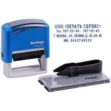 "<b>Штамп самонаборный Berlingo</b> ""<b>Printer</b> 8052"", 4стр., 1 касса ..."