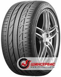Шины <b>Bridgestone</b> в Санкт-Петербурге - купить резину ...